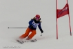 Ski 3750