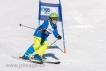 Ski 1636