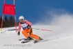 Ski 1729